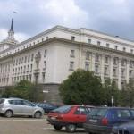 """Семинар на тема """"Обществени поръчки и европейски фондове"""""""