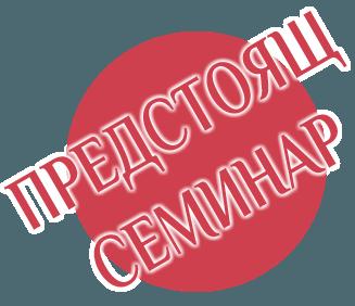 Как да решаваме наказателно правни казуси на конкурсен изпит