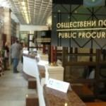 Ето как Правилникът за прилагане на ЗОП доразвива новата правна уредба на обществените поръчки