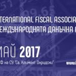 Международната данъчна асоциация – същност и мисия